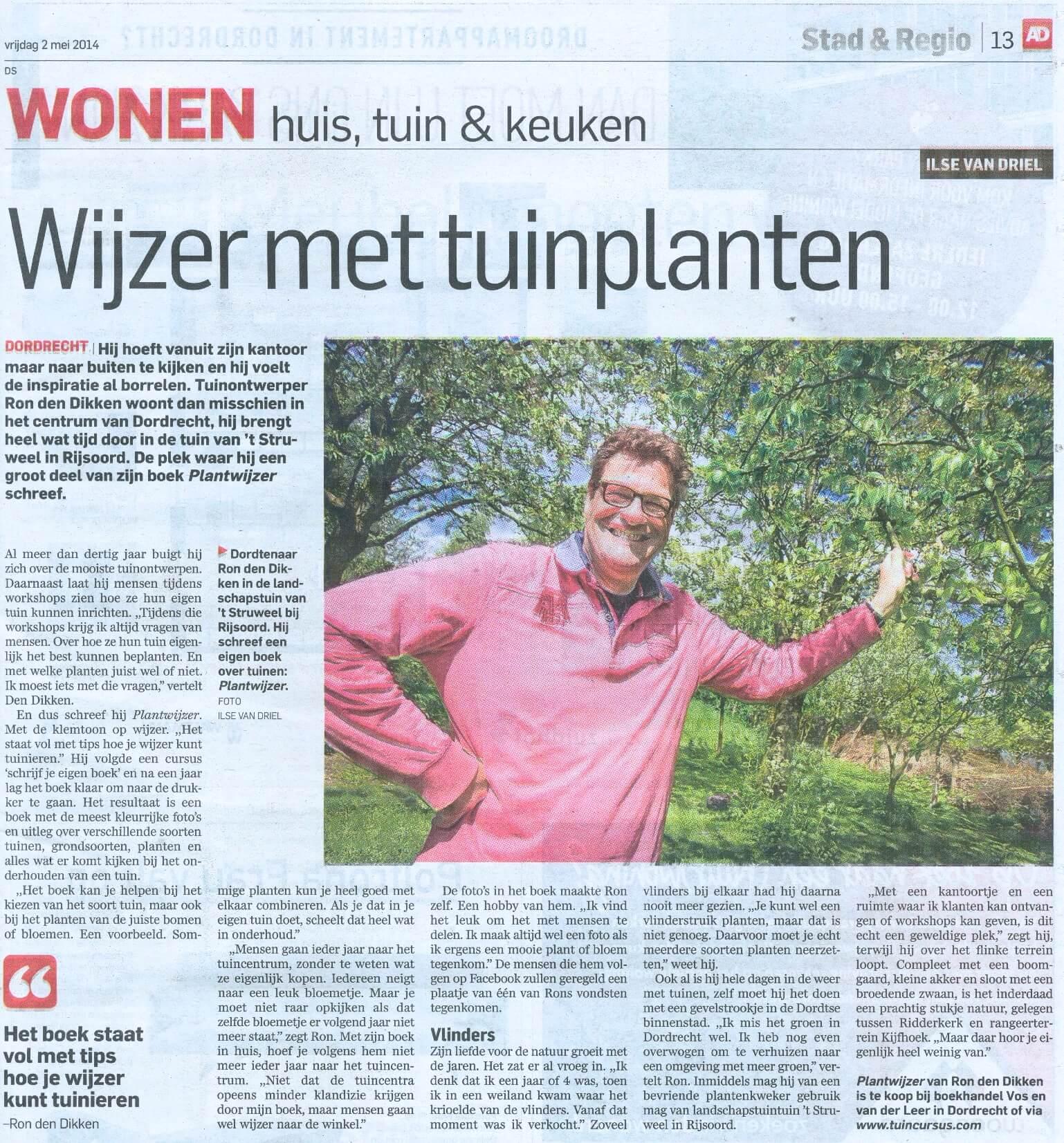 artikel dordtenaar Plantwijzer